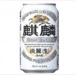 ビール・発泡酒・第3のビールの違い(2)
