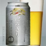 ビール・発泡酒・第3のビールの違い(3)