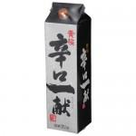 夏に飲みたい日本酒(2)