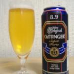 高アルコールビールって知ってる?(2)