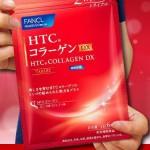 【ファンケル】HTCコラーゲンDX 2週間お試しセット 初回購入